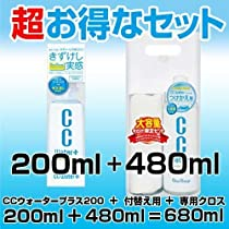 PROSTAFF [ プロスタッフ ] コーティング剤CCウォータープラス 超デラックスセット680ml スペシャルセット