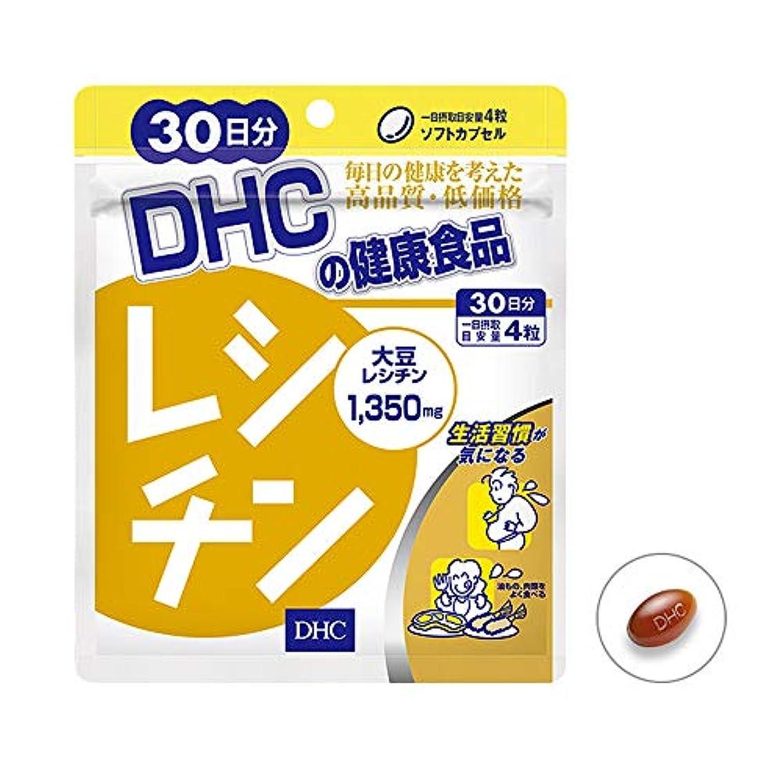 スキャンダラス従者ベーカリーDHC レシチン 30日分