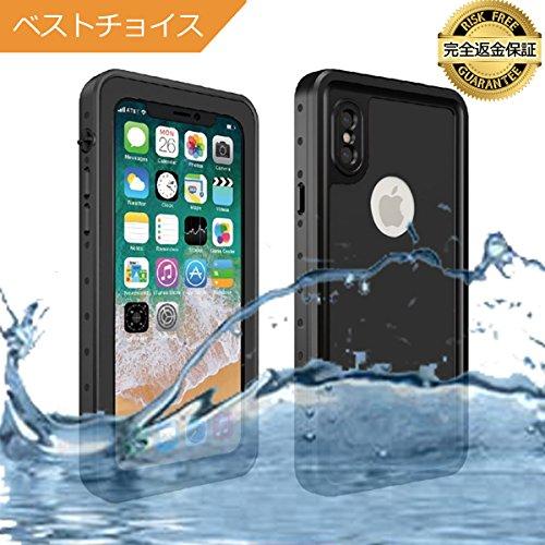 スマホケース アップルX 防水ケース 携帯 iPhone X 耐衝撃 全面保護 防塵 薄型軽量 傷防止 落下吸収 5.8 インチ プール/水泳/雨/ダイビング/温泉/海/お風呂/潜水/海水浴 IP68防水 米軍MIL規格取得 Qi充電対応 水中撮影 XINGDOZ