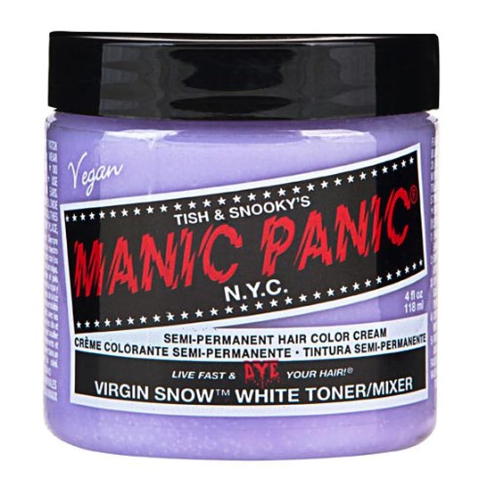 構造無視できるシャトルスペシャルセットMANIC PANICマニックパニック:Virgin Snow (ヴァージン?スノー)+ヘアカラーケア4点セット