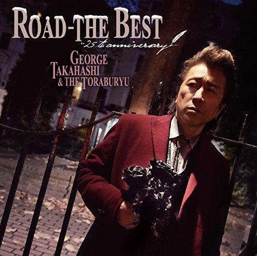 ロード - ザ・ベスト〜25th anniversary