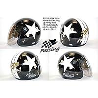 ミラーシールド付!猫ちゃんヘルメット(JL-65SR)・ブラック&メタリックゴールド(ネーム入れ可能)