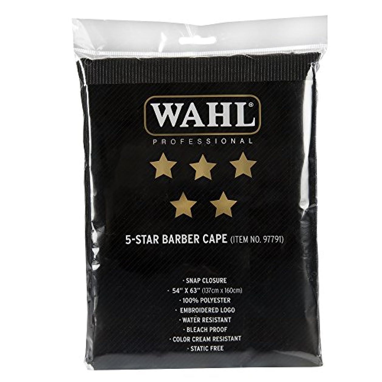 完全に上院議員りwahl 5-STAR barber cape カットクロス
