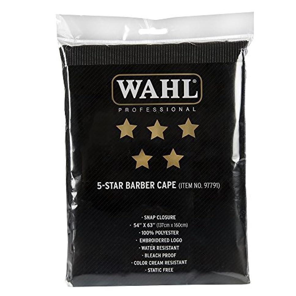 wahl 5-STAR barber cape カットクロス