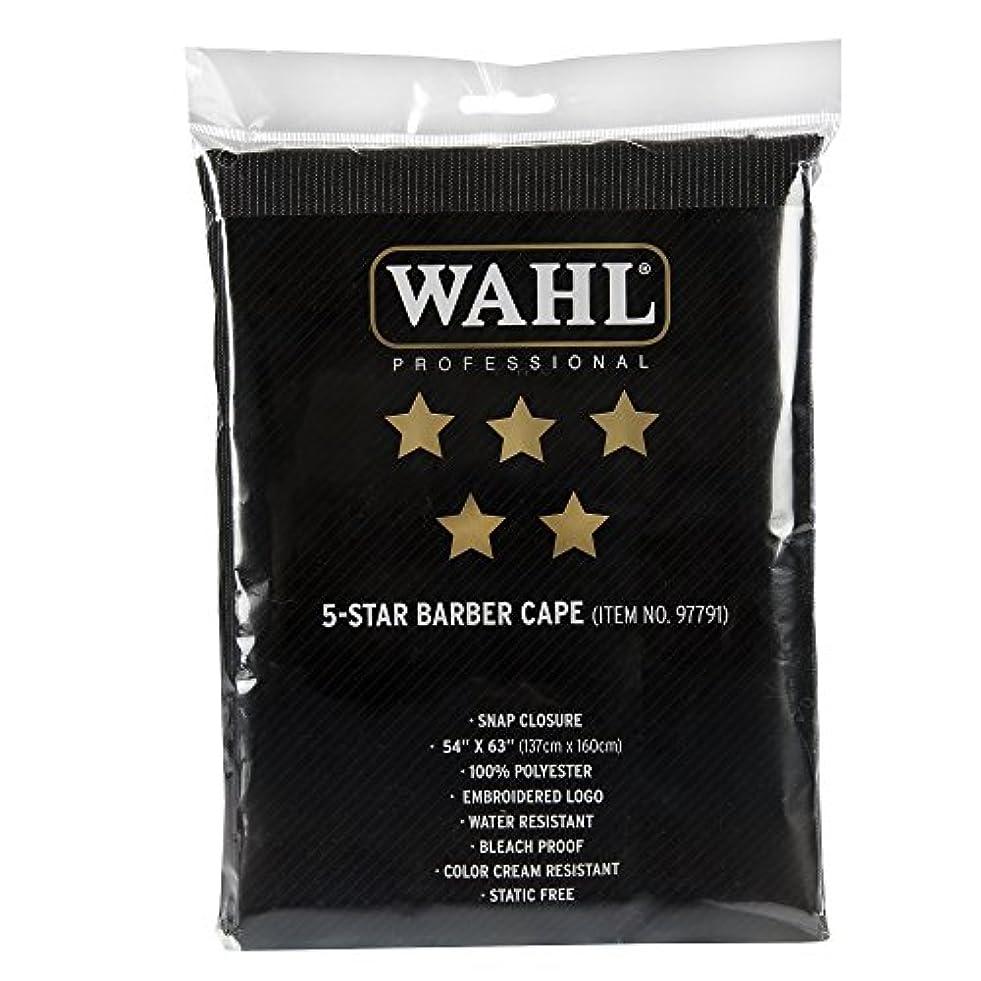 醜い墓地楽観的wahl 5-STAR barber cape カットクロス