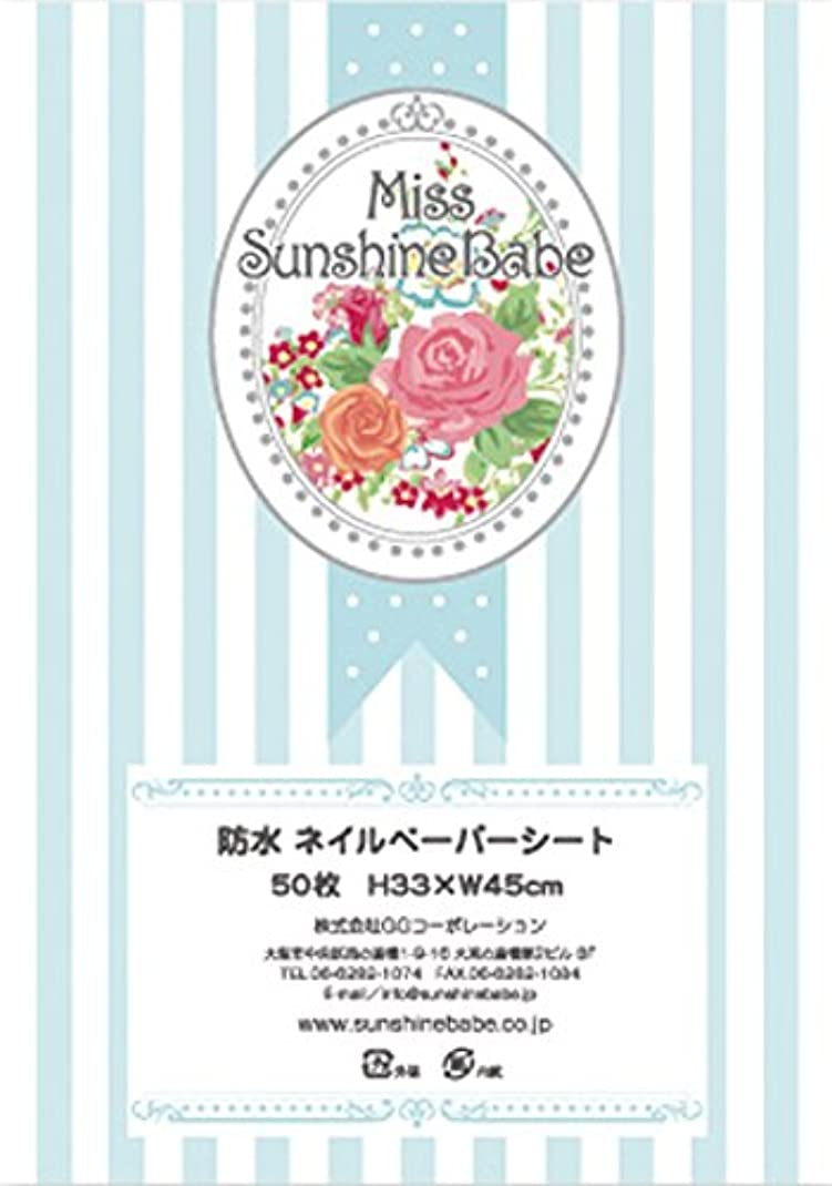 数気候金属SunshineBabe サンシャインベビー ペーパーシート 50枚 ピーチ
