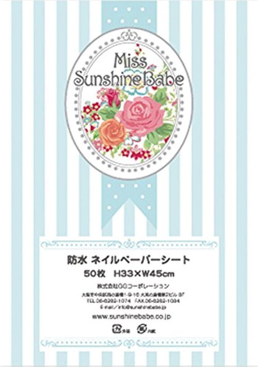 色母擬人SunshineBabe サンシャインベビー ペーパーシート 50枚 ホワイト