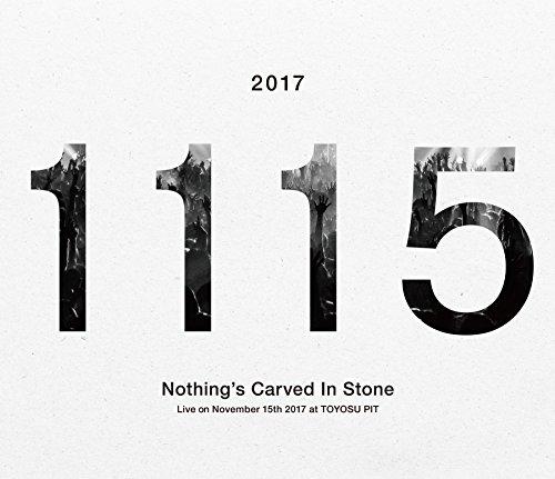 【ファンが選んだ】Nothing's Carved In Stone ランキングBest5の画像