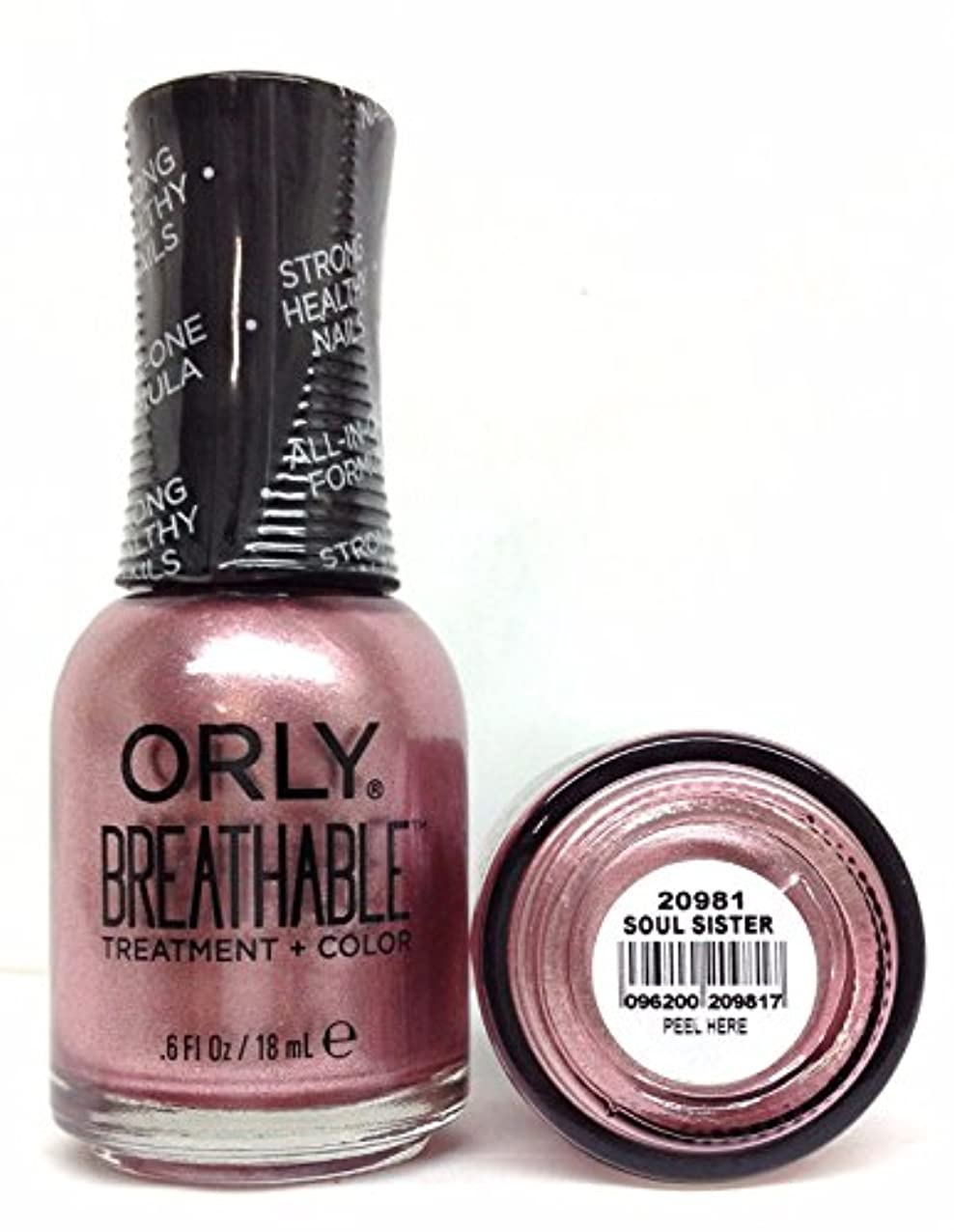 部接続された日付Orly Breathable Nail Lacquer - Treatment + Color - Soul Sister - 0.6 oz / 18 mL