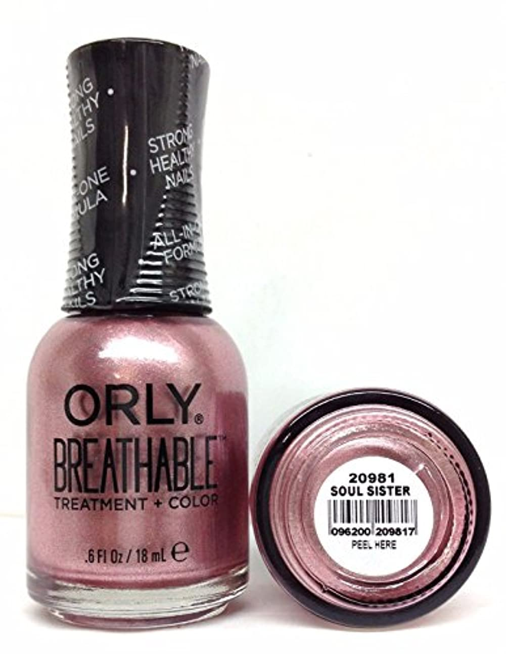 かけがえのないショッキングインディカOrly Breathable Nail Lacquer - Treatment + Color - Soul Sister - 0.6 oz / 18 mL