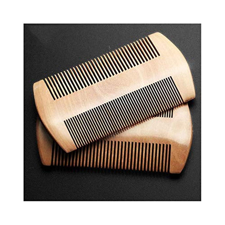 防腐剤の間でストライド女性と男性のために木製Fashian木製ビアードくし抗静的口ひげポケットコームウォールナット ヘアケア