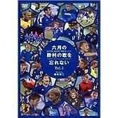 六月の勝利の歌を忘れない 日本代表、真実の30日間ドキュメント 1 [DVD]