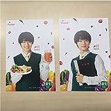山崎賢人 ポストカード2枚セット カゴメ 野菜生活 非売品