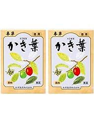 本草製薬 かき葉(徳用)2個セット