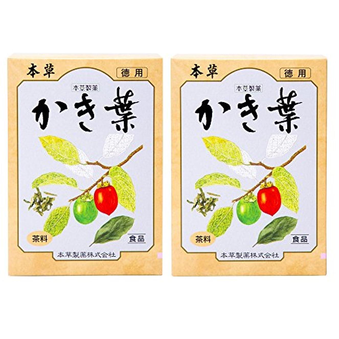 批評電信チョーク本草製薬 かき葉(徳用)2個セット