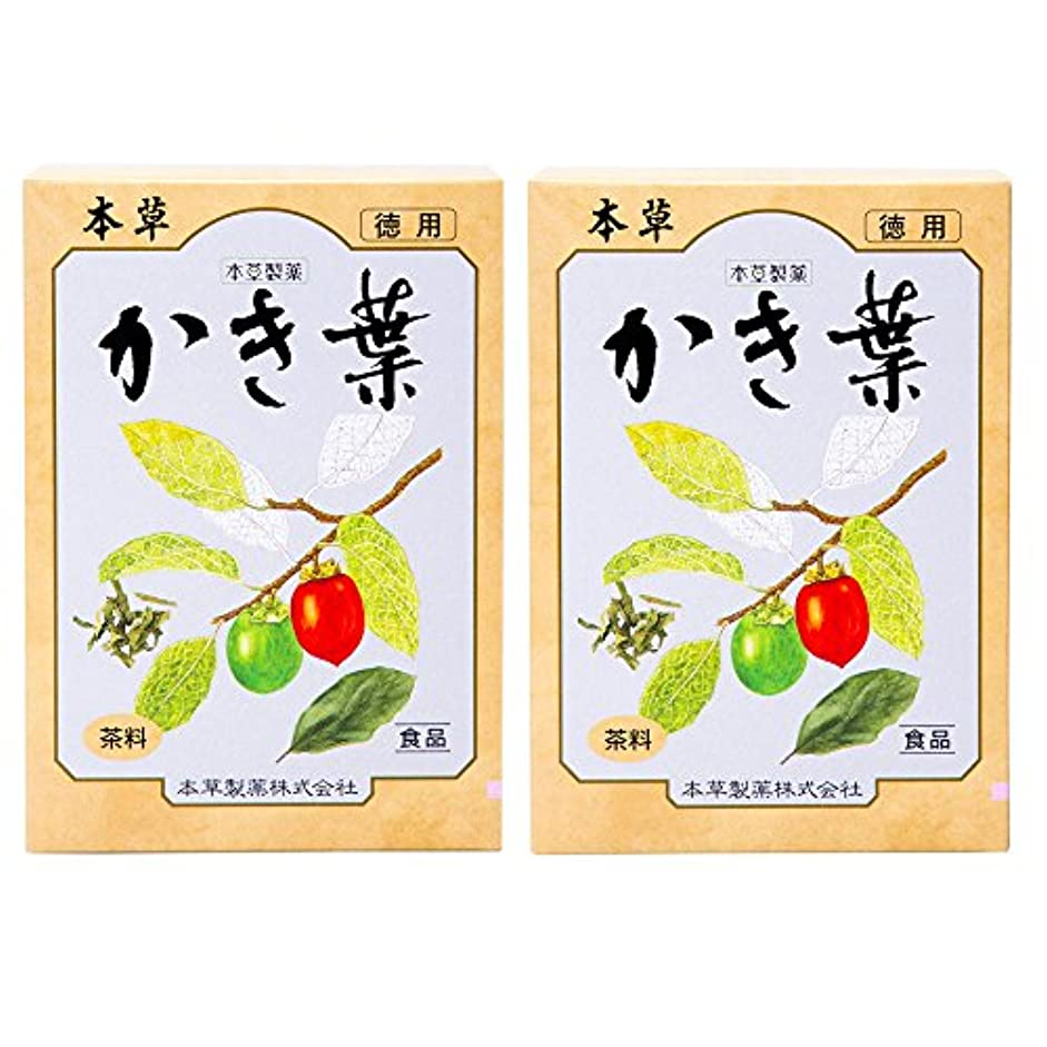 結果優先権秋本草製薬 かき葉(徳用)2個セット