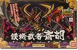 SDガンダム BB戦士 鉄機武者斎古 (284) (BB戦士)