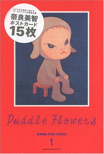 奈良美智ポストカード vol.1の詳細を見る