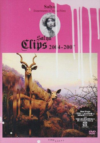 Salyu Clips 2004-2007 [DVD]の詳細を見る