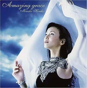 アメイジング・グレイス (DVD付)