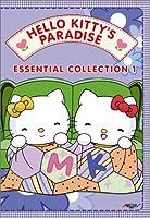 Hello Kitty's Paradise 1 & 2 [DVD] [Import]