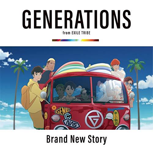 GENERATIONS【Brand New Story】歌詞の意味を解釈!「約束の場所」ってどこ?の画像