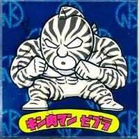 ロッテ 肉リマン チョコ シール ステッカー 青コーナー No.12 キン肉マンゼブラ