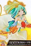 永遠の海の少女 キスキル・リラ フィギュア モンスターストライク ストライクセレクション vol.5