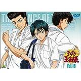 テニスの王子様 Vol.18 [DVD]