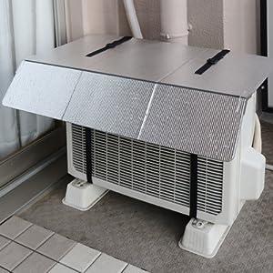 山善(YAMAZEN) エアコン室外機用アルミエアコンガード(ひさし付き) WAAG-8360