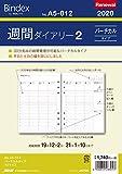 能率 バインデックス 手帳 リフィル 2020年 ウィークリー バーチカルタイプ A5-012 (2020年 1月始まり)