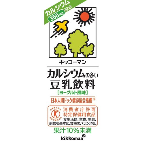 【ケース販売】キッコーマン カルシウムの多い豆乳飲料 200ml×18本 健康食品 特定保健用食品(...