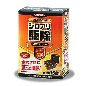 シロアリハンター 1箱(15個入)