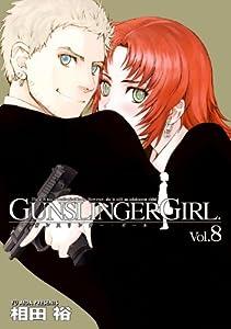 GUNSLINGER GIRL 8巻 表紙画像