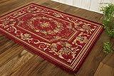 玄関マット 薄型 屋内 室内 用 アルダ レッド 約 60x90 cm ベルギー 製 ゴブラン織り シェニール すべり止め 付き 折りたたみ 可能