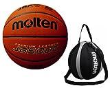 【セット品】モルテン(Molten)ボール・ボールバッグ バスケットボール6号球 【B6C5000】1点/バスケットボール1個入れ【NB10KS】1点