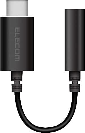 エレコム Typec 変換 イヤホン [Type C-3.5mm] 変換ケーブル 高耐久 ブラック AD-C35DSBK