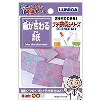 実験キット色が変わる紙E29944 37-394【まとめ買い12個セット】