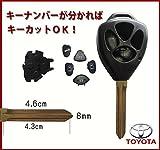 [Rn1118]キーカット無料!キーナンバーが分かればキーカット可能! キーカット 純正品質 ブランクキー・鍵・key 鍵カット トヨタ・ダイハツ等 アルファード・ノア・エスティマ・ヴォクシー・アイシス・シエンタ・ポルテ 4ボタン 合鍵 キー加工