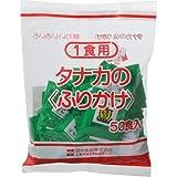 1食用 磯海苔 2.5g×50袋入