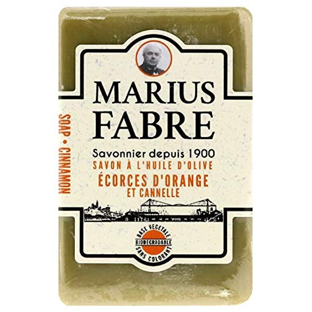 額苦しめるベストサボンドマルセイユ 1900 シナモンオレンジ 150g
