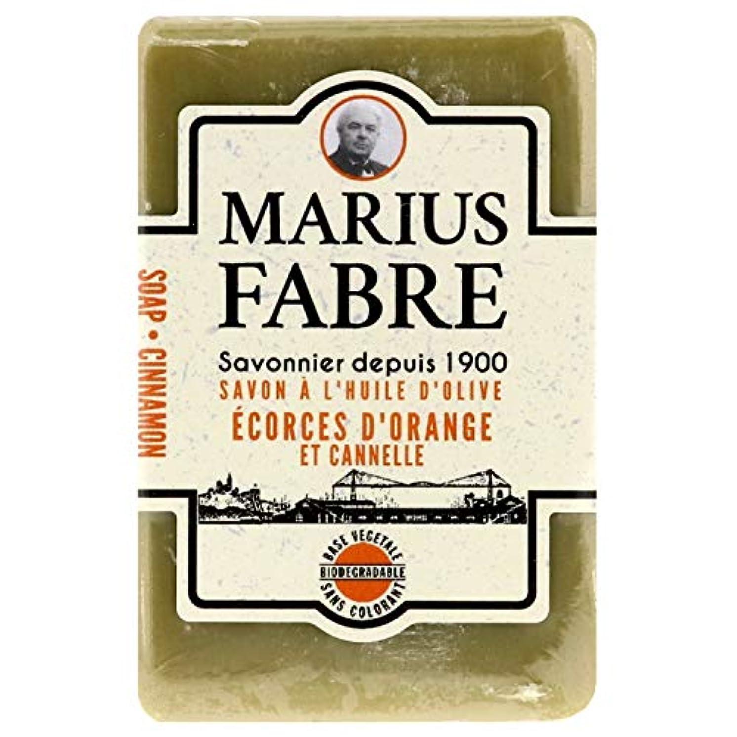 びん巻き取り借りているサボンドマルセイユ 1900 シナモンオレンジ 150g