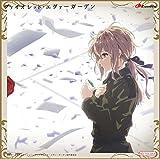 【Amazon.co.jp限定】 みちしるべ (アーティスト盤) (ビジュアルシート(ジャケットサイズ))