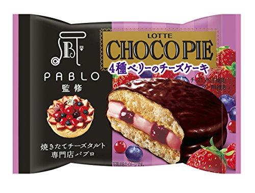 ロッテ チョコパイ(PABLO監修4種ベリーのチーズケーキ)個売り 1個×6個