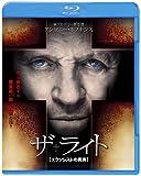 ザ・ライト エクソシストの真実[Blu-ray]