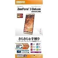 ラスタバナナ ZenFone3 Deluxe ZS550KL フィルム スーパーさらさら 反射防止 ゼンフォン3デラックス 液晶保護フィルム R772550K
