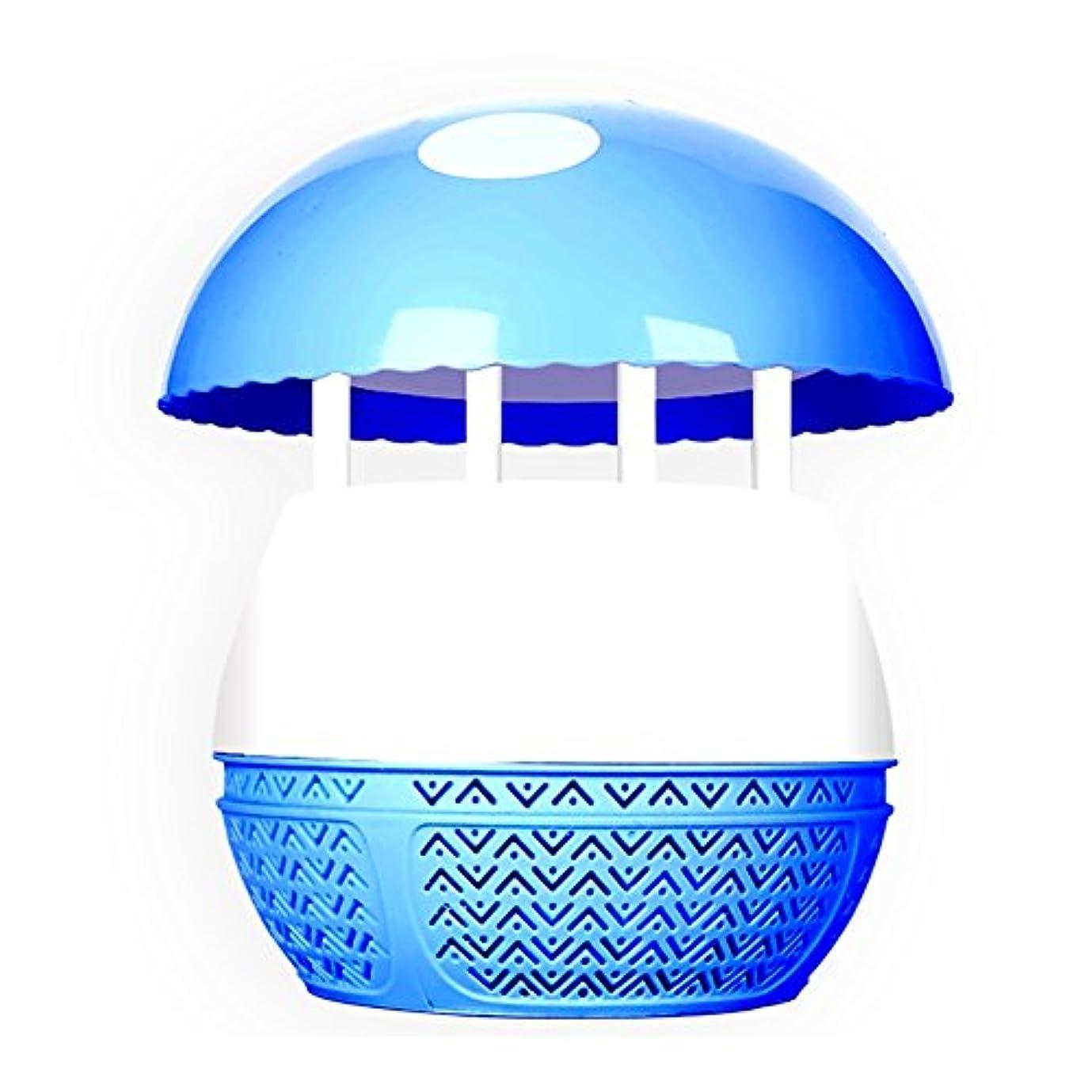 ヒット配るパークWENZHE 蚊対策 殺虫器灯 誘虫灯 虫除け インドア サイレント 放射線なし 吸入タイプ モスキートキャッチャー 省エネルギー 省電力、 2色、 155×173mm (色 : 青)