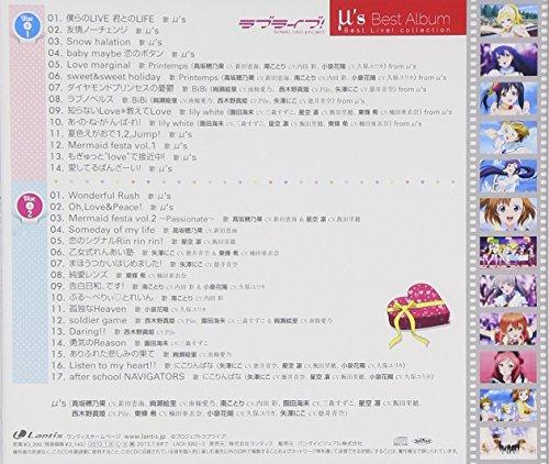 ラブライブ!  μ's Best Album Best Live! collection 【通常盤】 μ's ランティス