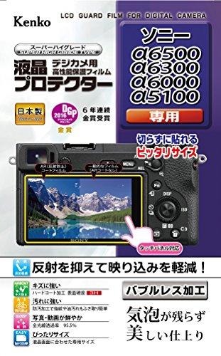 Kenko 液晶保護フィルム 液晶プロテクター SONY α6500/α6300/α6000/α5100用 フラストレーションフリーパッ...