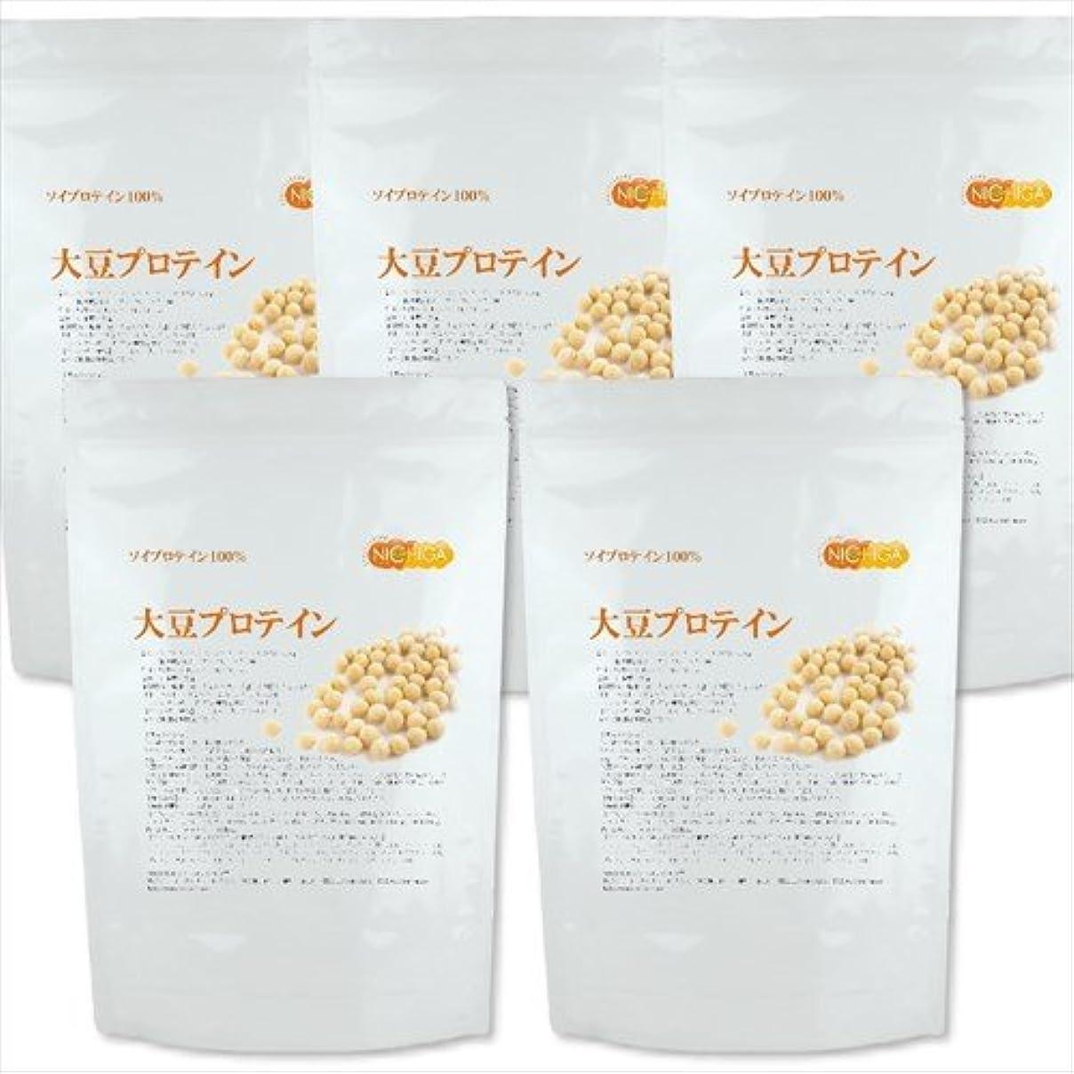 オン湿気の多い未亡人<New> 大豆プロテイン(国内製造)1kg×5袋 [02] NICHIGA(ニチガ) 製品のリニューアル致しました ソイプロテイン100% 遺伝子組み換え不使用大豆 新規製法採用!